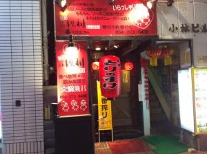 image1_31.JPG