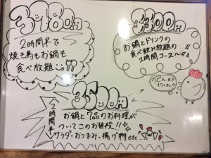 image1_86.JPG
