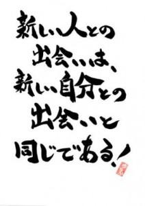 IMG_1309_3.jpg